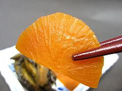 味噌漬け(大根)