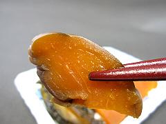 味噌漬け(なす)